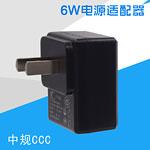 6W中规CCC卧式电源适配器