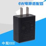 5V1A中规直插式电源适配器