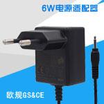 6W欧规GS&CE卧式电源适配器