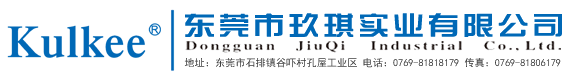 Dongguan Jiuqi Industrial Co.,Ltd.