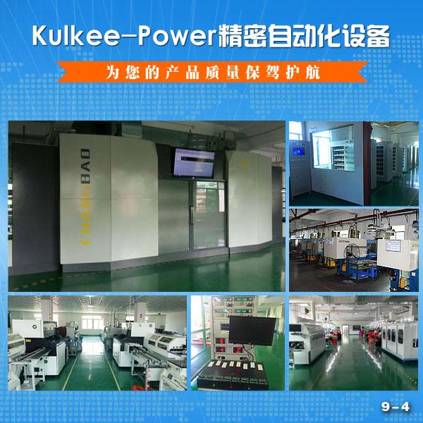 十大电源适配器厂家