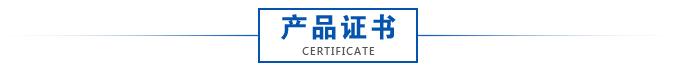 东莞充电器厂家