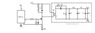 开关电源的电路原理