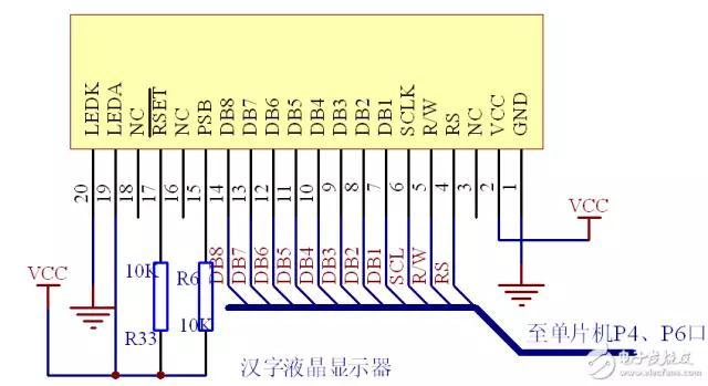 充电器厂家分享-电源快速充电电路图集锦