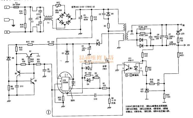 电源适配器的电路维修图
