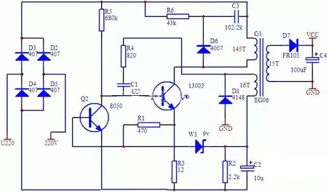9v电源适配器电路原理图