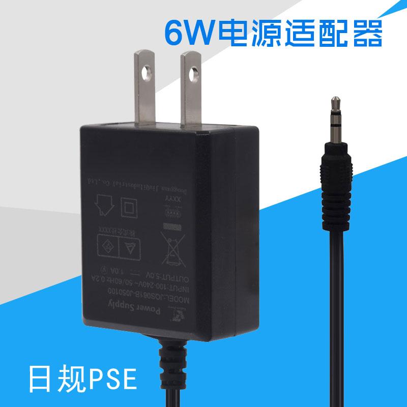 供应5V1A日规认证电源适配器_电视机顶盒充电器