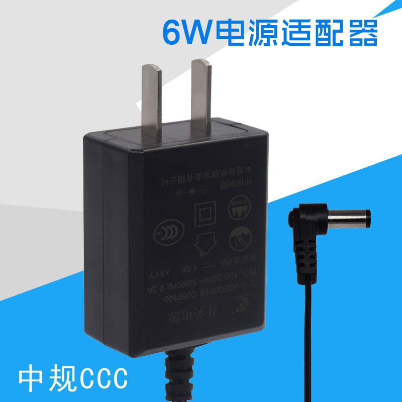 6W中规直插式电源适配器