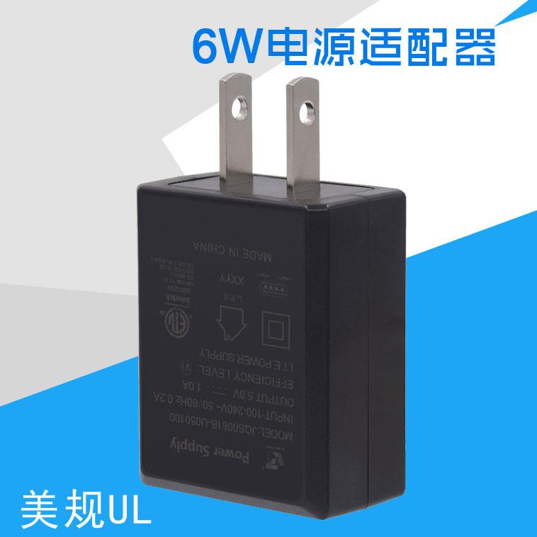 美规UL认证电源充电器