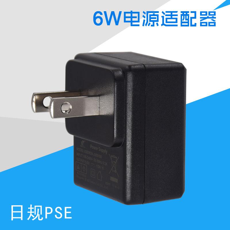 PSE认证稳压卧式开关电源适配器生产厂家
