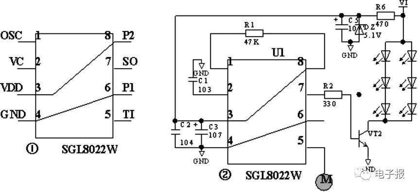 使用sgl8022w为核心的可调直流稳压电源电路原理图