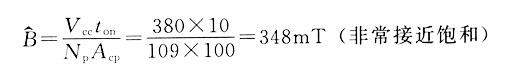 电源适配器计算公式