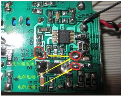 次级干扰芯片_恒压恒流电源适配器PCB设计走线方法